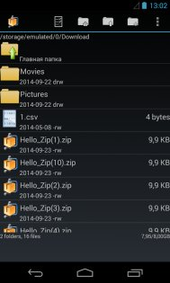 AndroZip File Manager 0.7.4. Скриншот 0