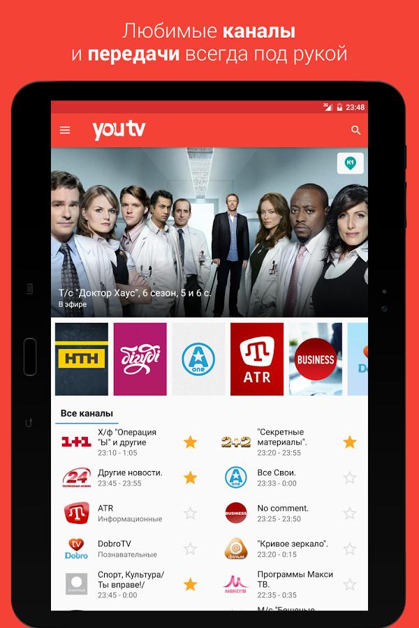 Как за 5 минут сделать smart tv из телевизора и телефона. Android.