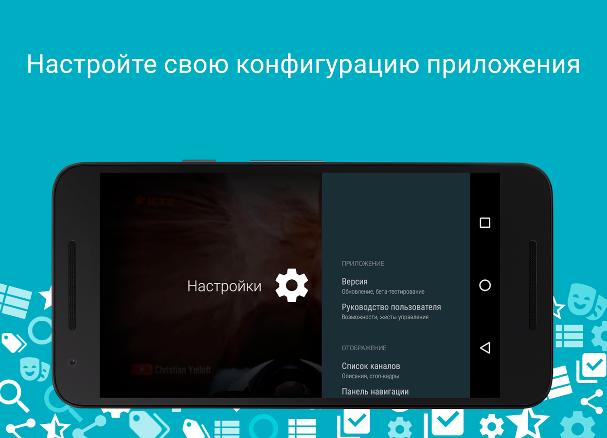 Приложения для андроид без рекламы скачать бесплатно