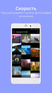 QuickPic Gallery 4.7.4. Скриншот 2