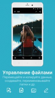 QuickPic Gallery 4.7.4. Скриншот 4