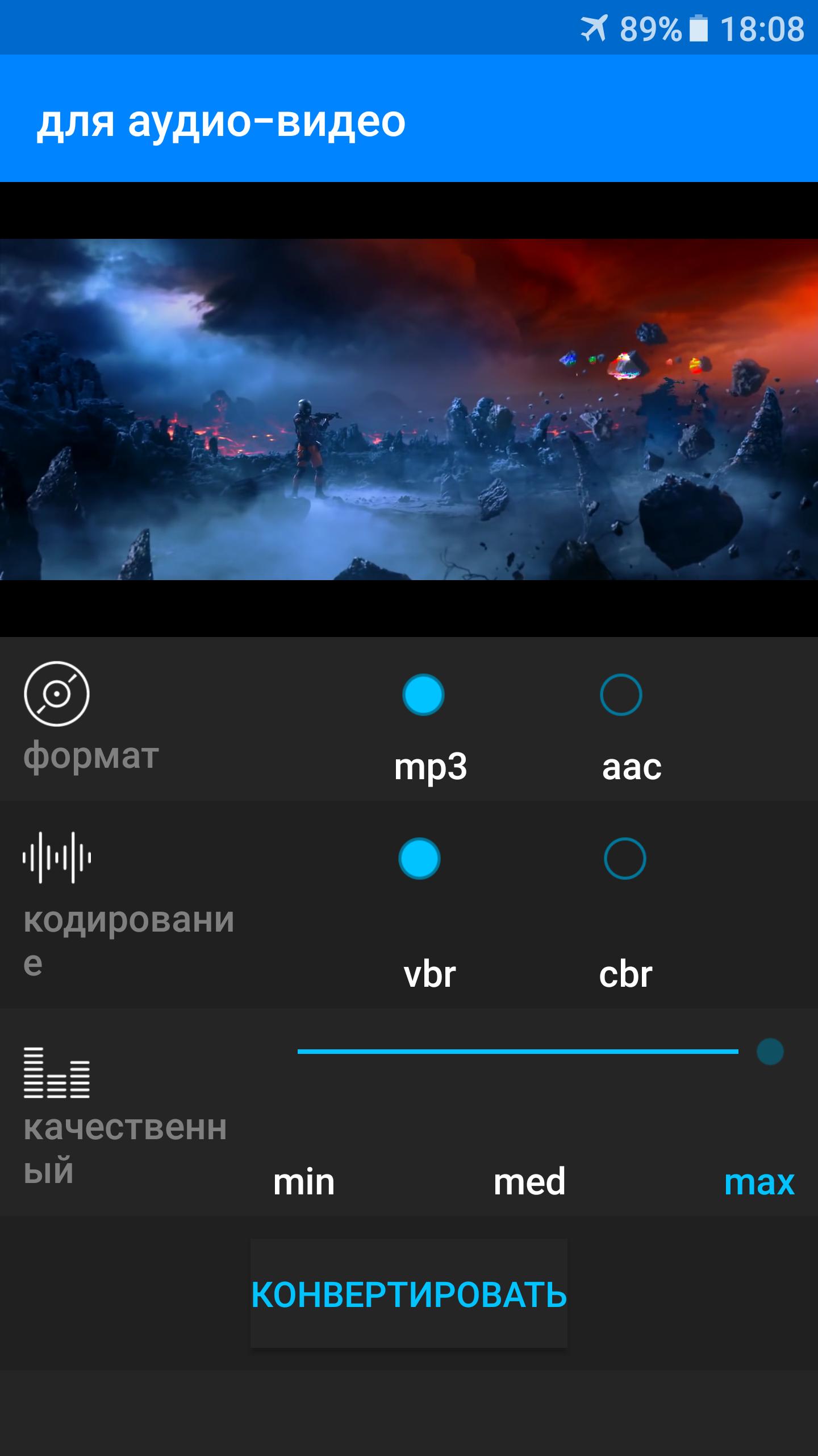 TÉLÉCHARGER FREEMAKE VIDEO CONVERTER 2.3.3