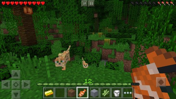 Minecraft - Pocket Edition 0.2.0.11. Скриншот 0