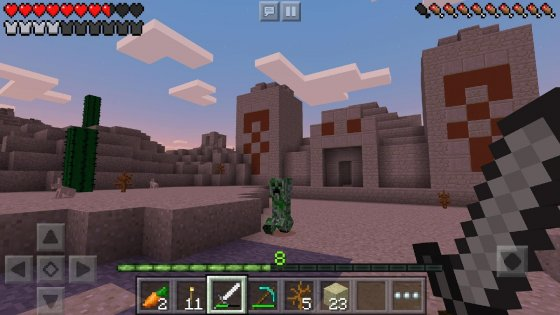 Minecraft - Pocket Edition 0.2.0.7. Скриншот 0