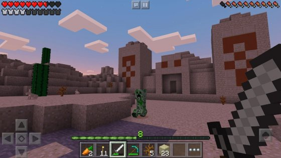Minecraft - Pocket Edition 0.2.0.11. Скриншот 03
