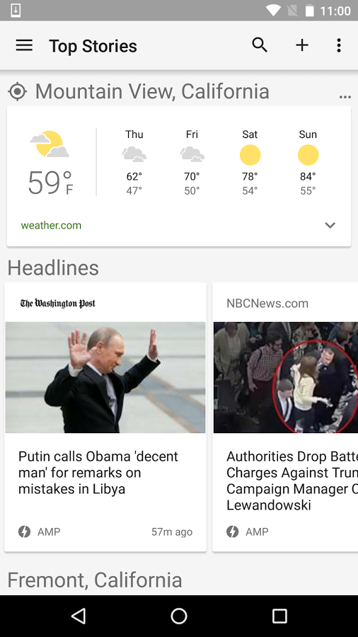 Украина новости 24 08