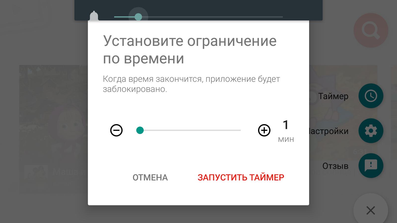 приложение ютуб java не работает