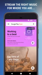 Google Play Музыка 8.13.7350-1.G. Скриншот 1