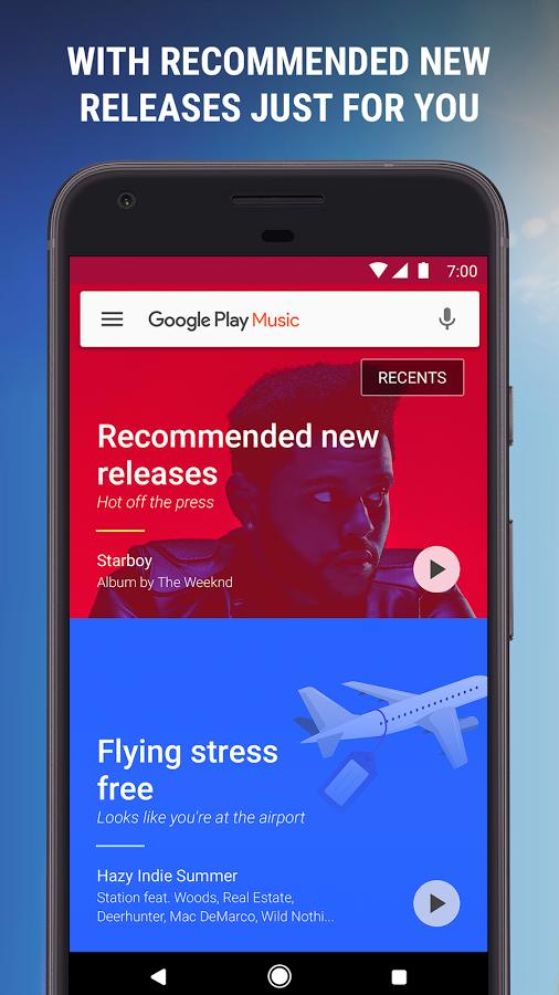 Гугл реклама мелодия интересы заказчика рекламы