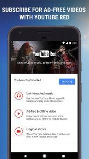 Google Play Музыка 8.7.6773-1.A. Скриншот 8