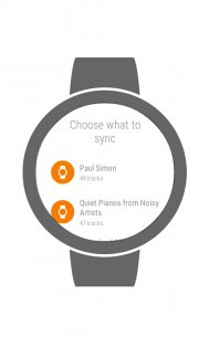 Google Play Музыка 8.6.6626-1.Z. Скриншот 15
