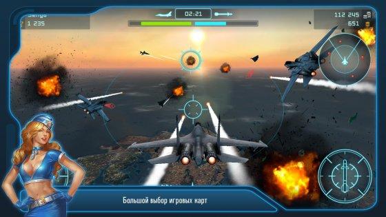 Battle of warplanes скачать