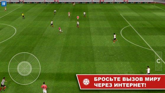 Скачать Dream League 6.07 для Android 8110759f585