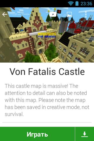 Скачать Mine Maps на Андроид