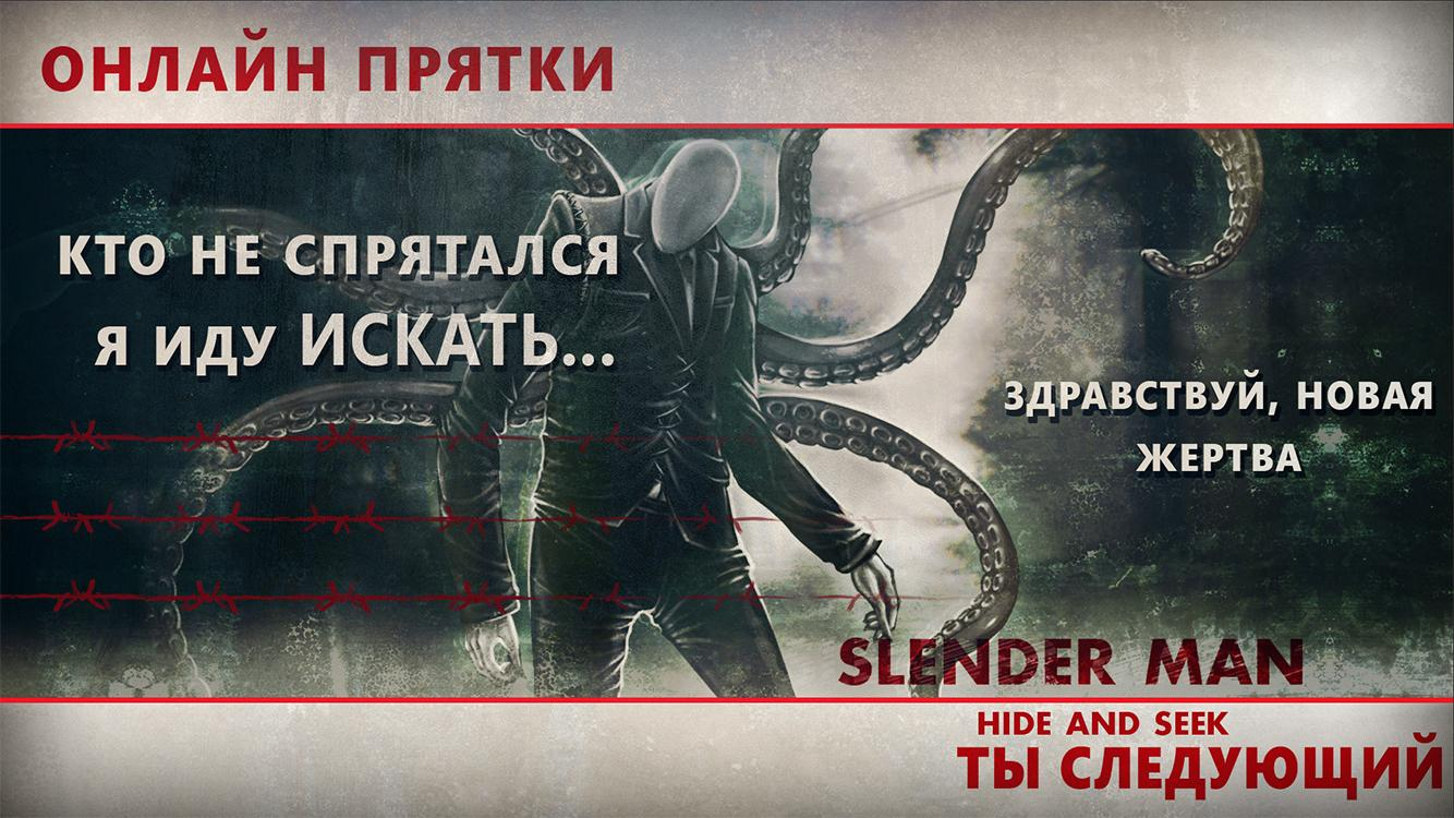 Скачать project: slender слендер на андроид.