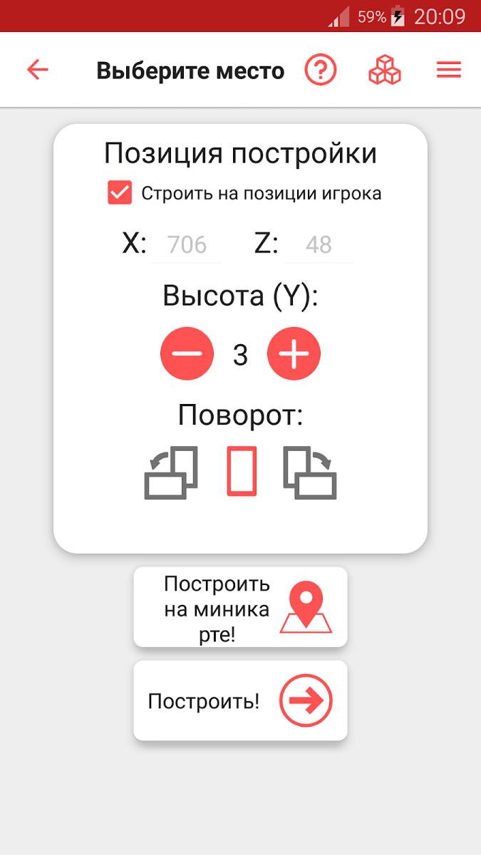 2 apk builder pdf pro