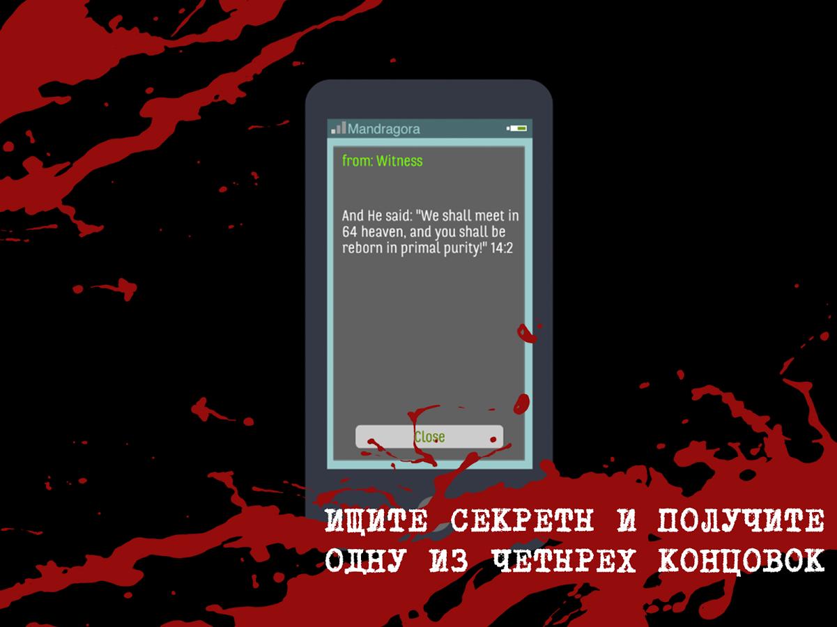 Скачать skyhill на андроид » скачать взломанные игры, моды и читы.