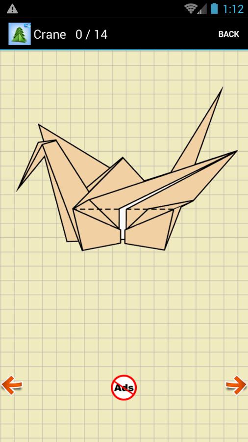 Оригами скачать программу на компьютер