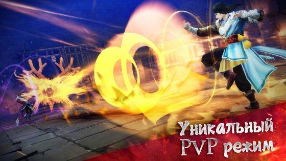 скачать игру Age Of Wushu - фото 4