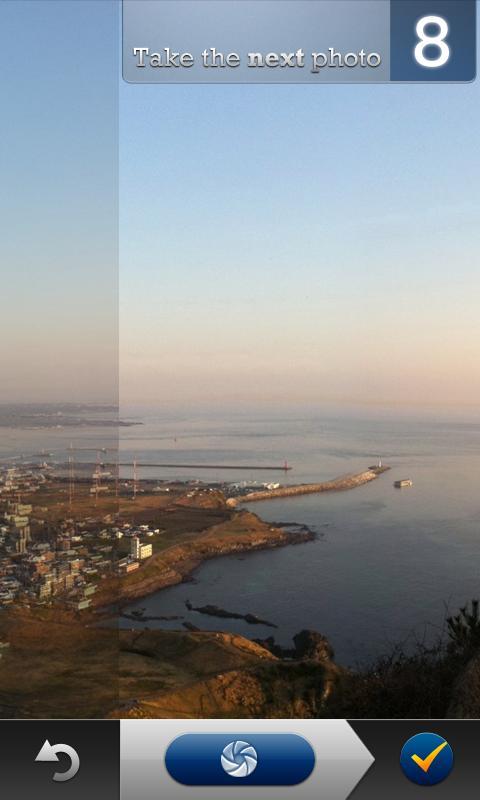 почему бармен сделать панорамные фотографии приложения территории частного дома