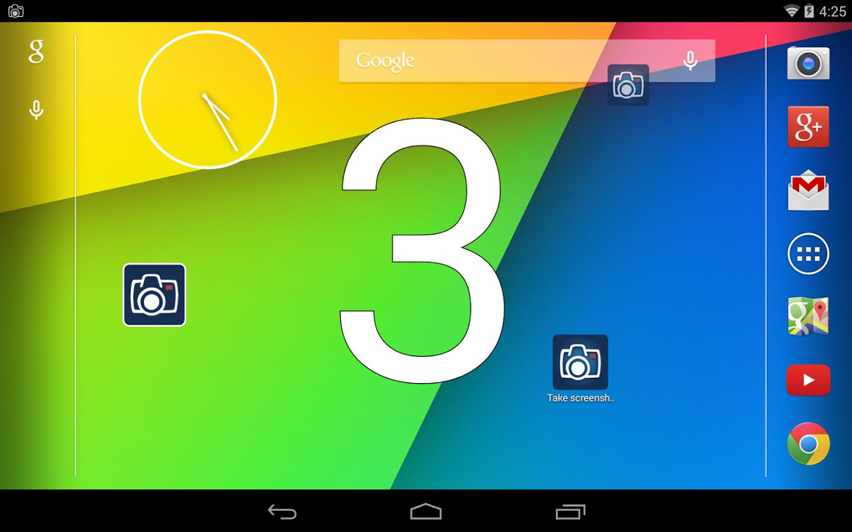 Скриншот андроид скачать