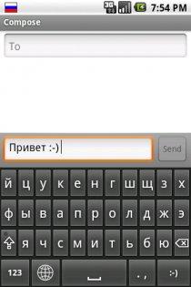 Калькулятор на русском на телефон скачать