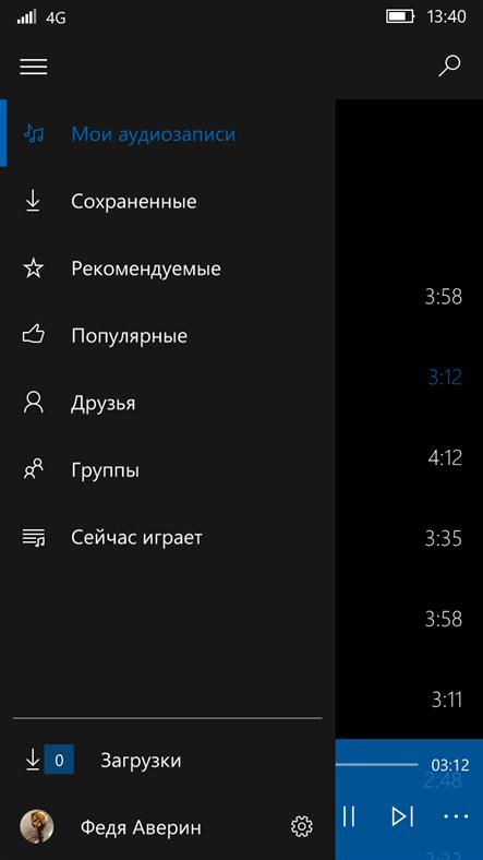 Скачать vkmusic 5 бесплатно statsskachat.