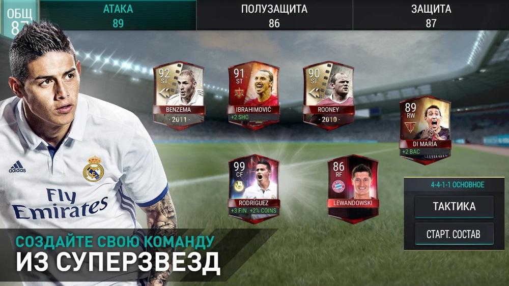Футбол на СПОРТUA  Новости футбола онлайн прямые