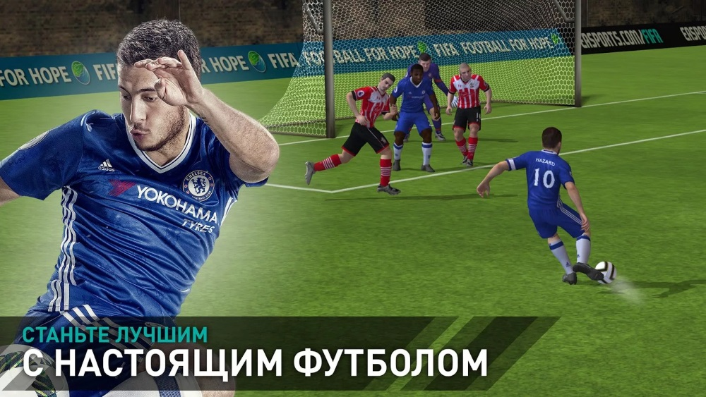 Скачать симулятор футбола для андроид