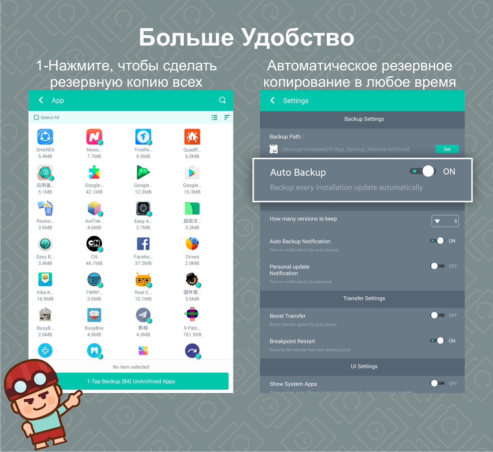 Ios7 hd. Иконки с обоями для андроид в стиле iphone ios7 » скачать.