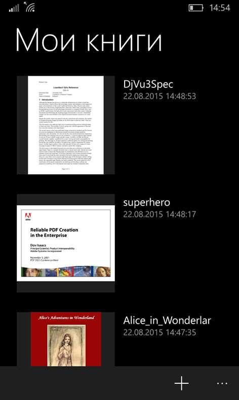 Djvu reader скачать бесплатно для windows 10 | windows device phone.