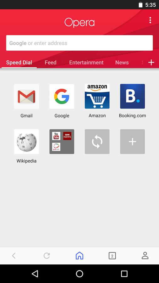 Программа опера для андроид скачать бесплатно