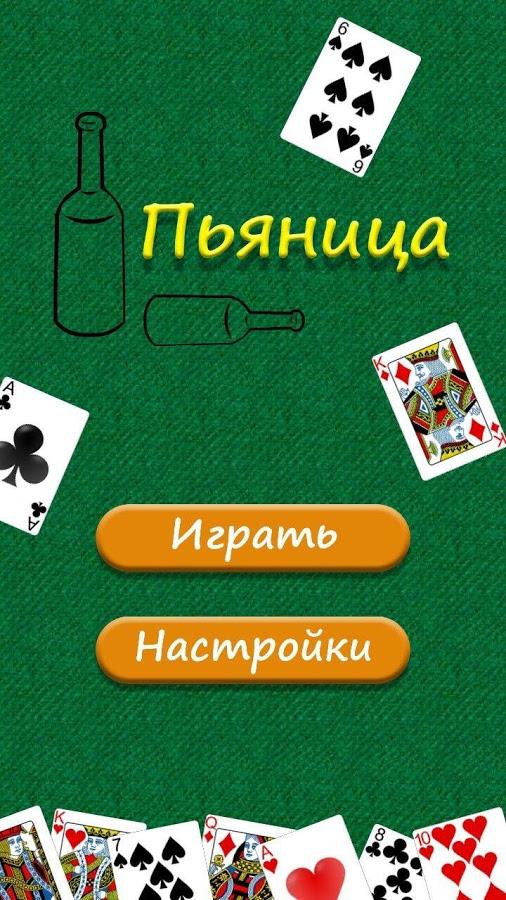 Играть в игровые автоматы с телефона