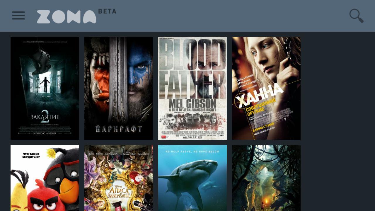 Zona ru фильмы смотреть про секс бесплатно без регистрации
