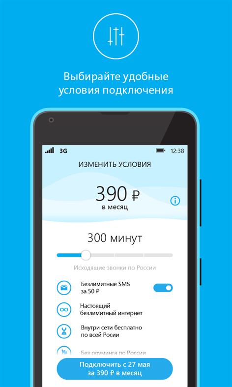 код запрета вызовов на ета метро Савеловская Савеловскийпав