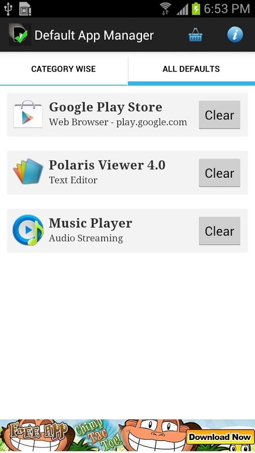 Скачать приложение now ru для андроид