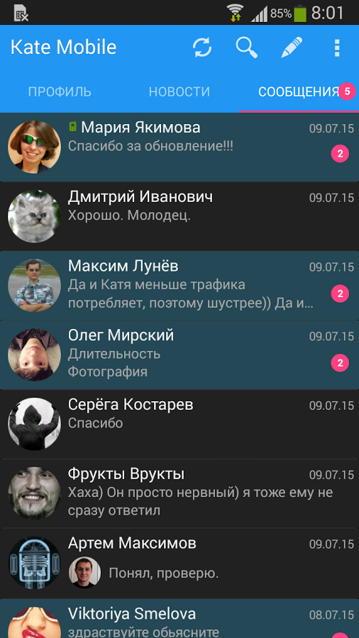 Скачать приложение кате мобил для андроид
