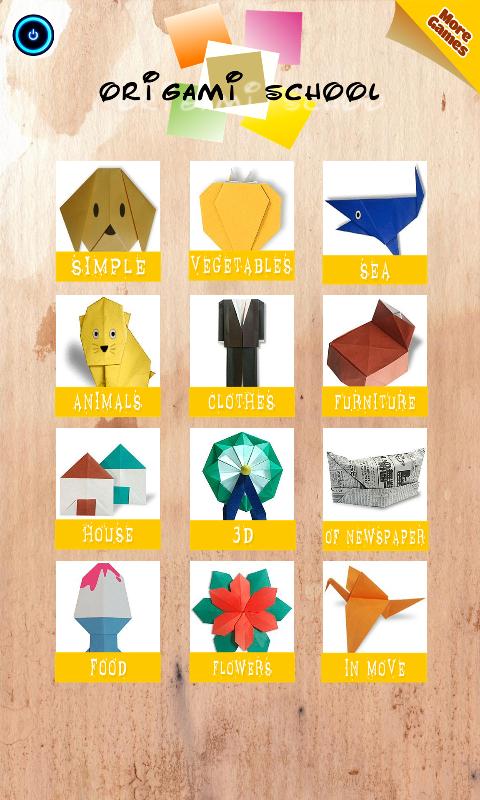 Простые оригами для школы