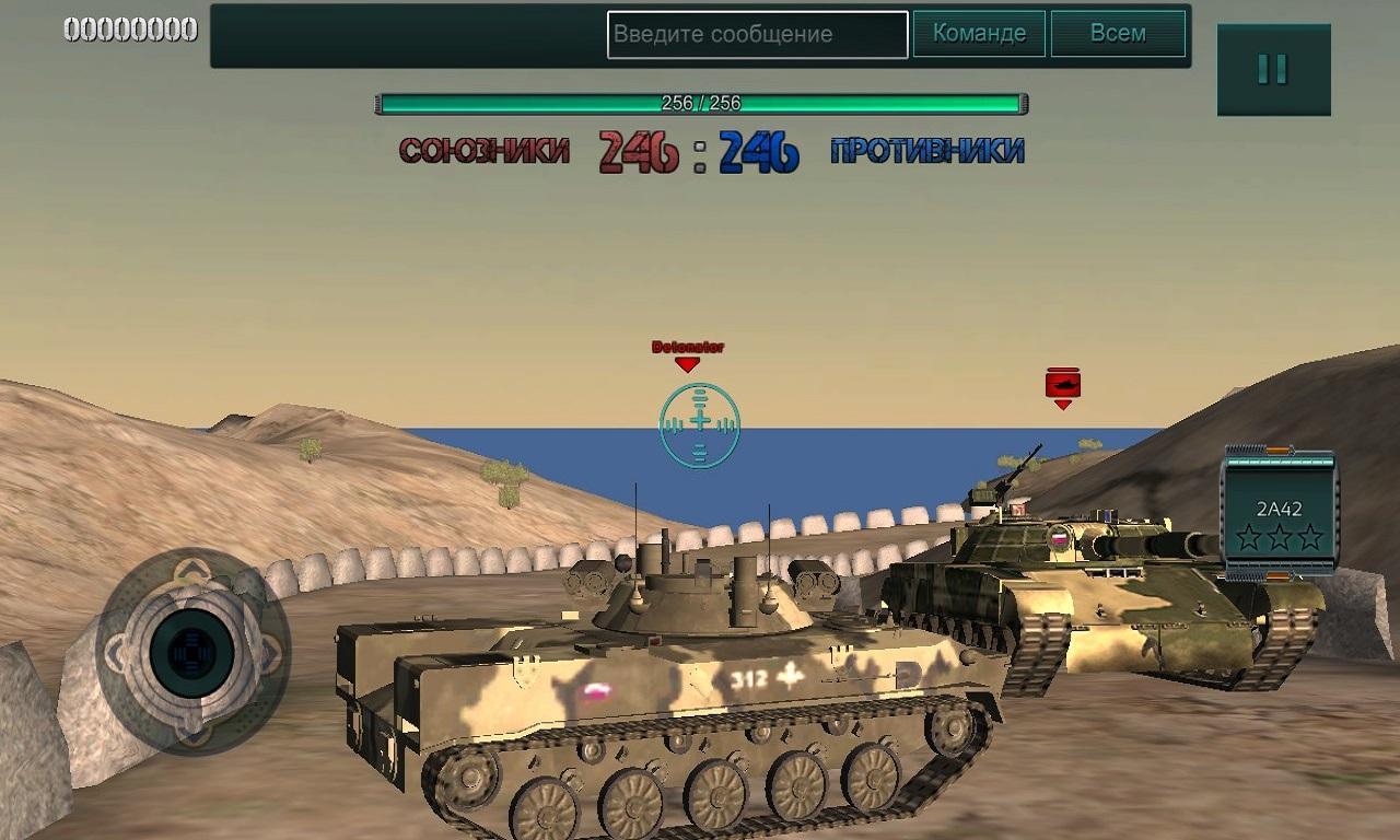 frontline battles online скачать на компьютер