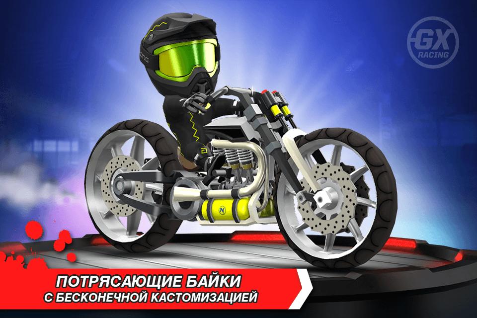 Скачать traffic rider 1. 4 для android.