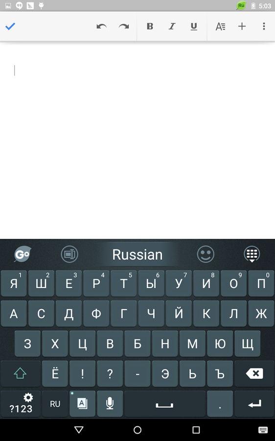 45e44264e22 Russian keyboard android скачать