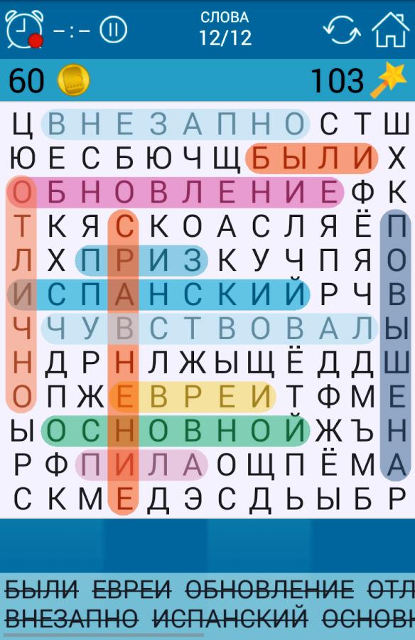 скачать игру поиск слова на андроид