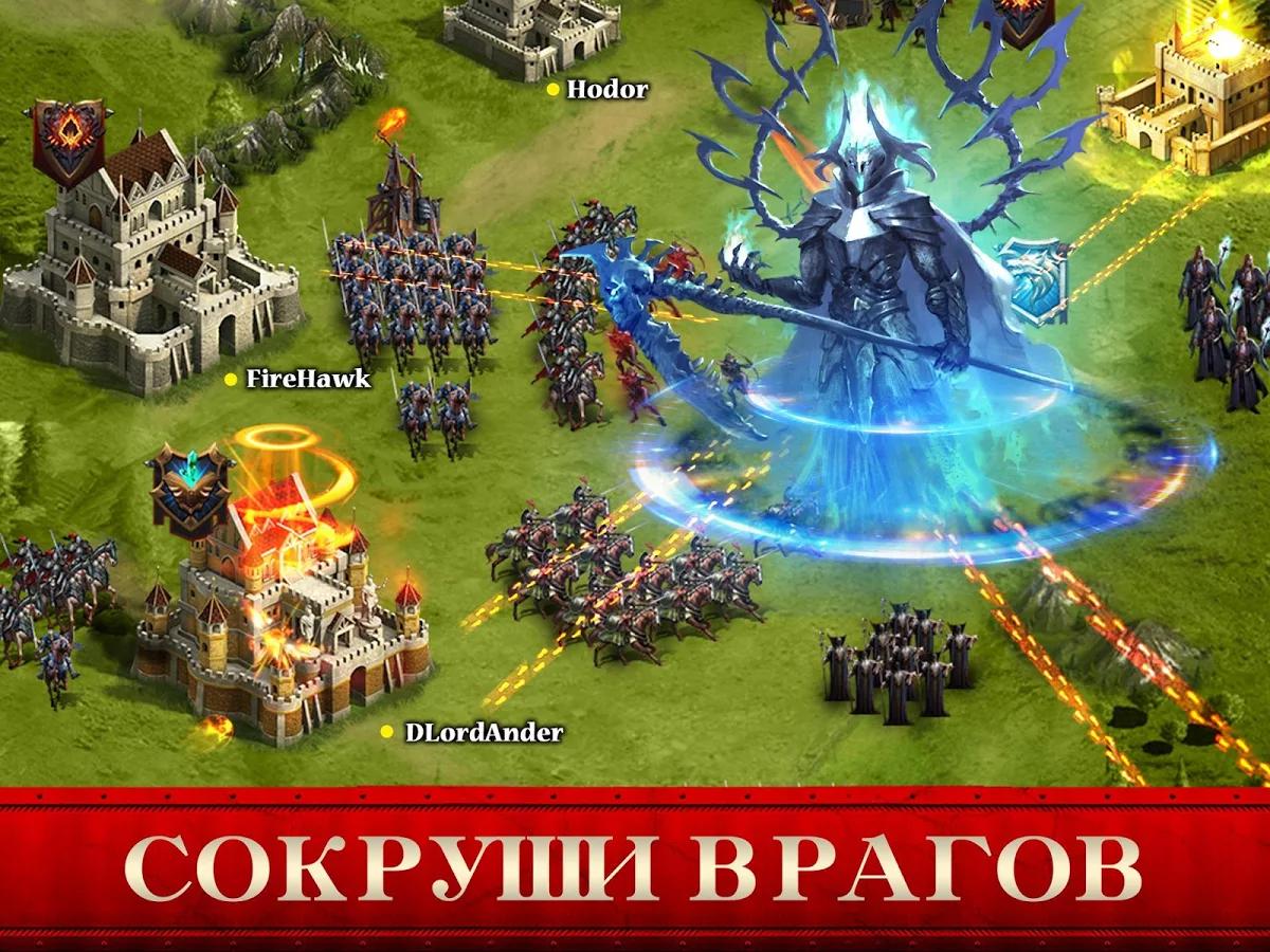 бесплатные игры война стратегий