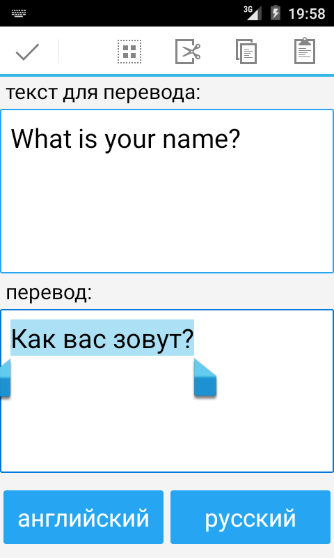 Russian offline translator скачать на андроид | ru-android. Com.