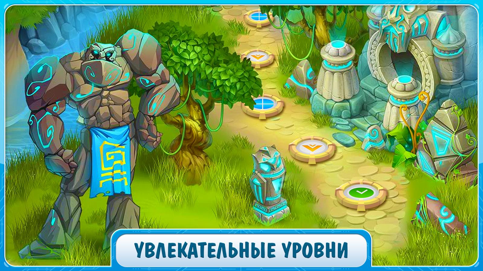 Скачать игру загадки атлантида на компьютер