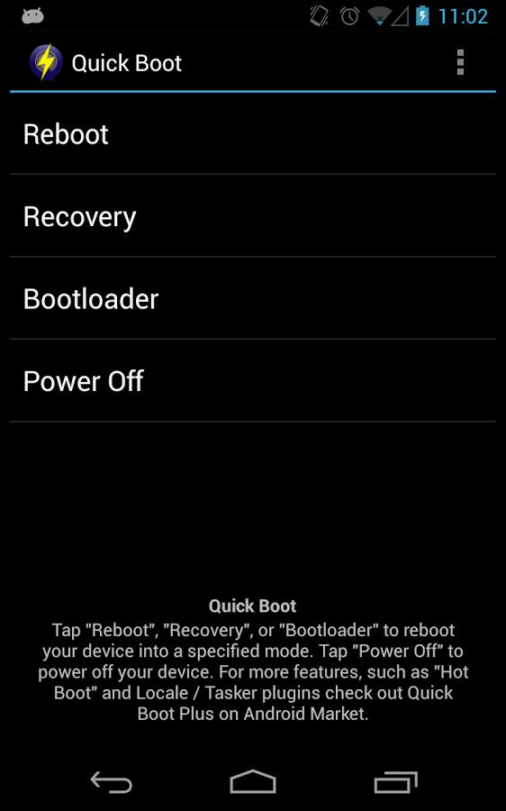 Скачать приложение reboot