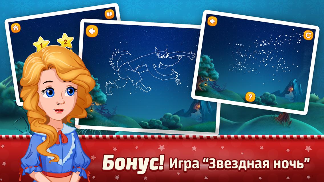 сказки для детей читать на ночь 3 5 лет русские с картинками