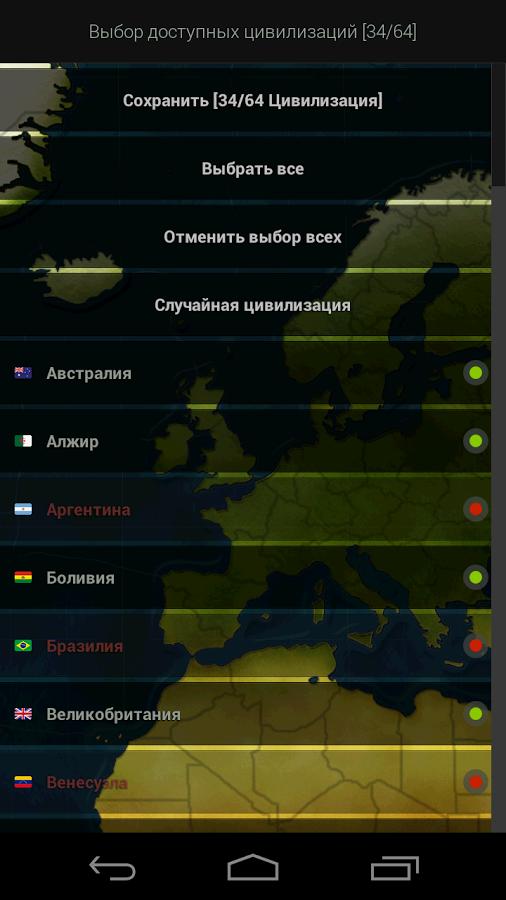 age of civilization 1.15 apk