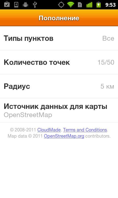 Skachat Qiwi Karta 1 3 Dlya Android