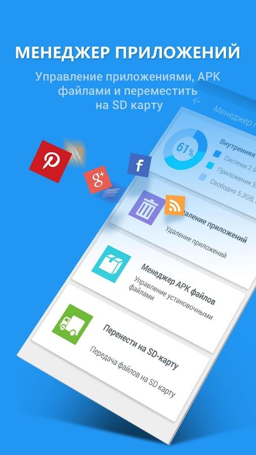 Скачать приложения 360 parimatch скачать приложение андроид